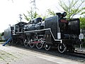 C57 165.jpg