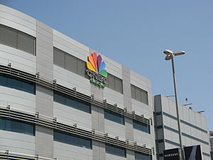 CNBC Arabiya - CNBC Arabiya headquarters