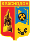 Coat of arms of Krasnodon