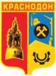 COA krasnodon.PNG