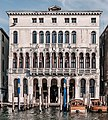 Ca' Loredan Venice.jpg