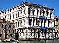 Ca' Pesaro (Venezia).jpg