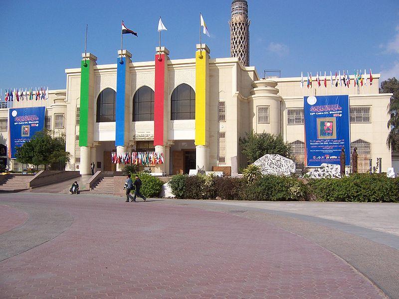���:Cairo ModernArts byDanielCsorfoly.JPG