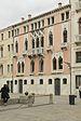 Campo Manin a Venezia.jpg