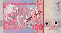 Cape Verde - 1989 100CVE note - back.jpg