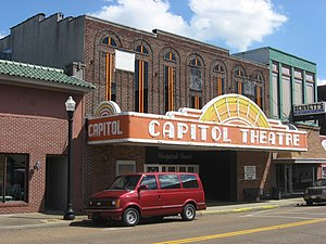 National Register of Historic Places listings in Obion County, Tennessee - Image: Capitol Theatre in Union City