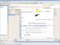 Capture d'écran de MyNotex 1.2.1 - en.png