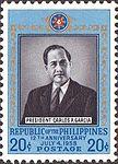 Carlos P. Garcia 1958 stamp of the Philippines.jpg