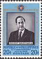 Carlos P. Garcia 1958 stamp of the Philippines.jpg