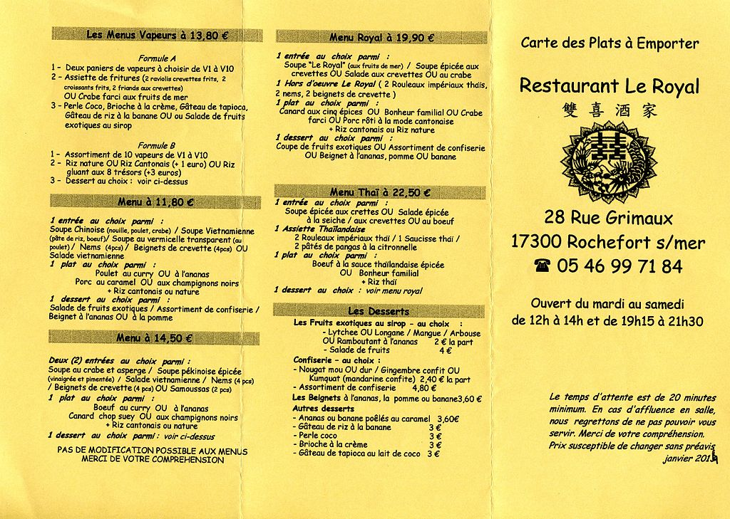 Restaurant Chinois Royal Reouverture A Quimper