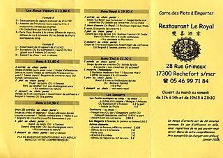 file carte et menus 2014 du restaurant le royal 1 jpg wikimedia commons. Black Bedroom Furniture Sets. Home Design Ideas