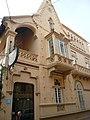 Casa Bonaventura Blay P1140730.JPG
