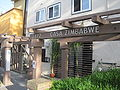 Casa Zimbabwe & Ridge House front 1.JPG