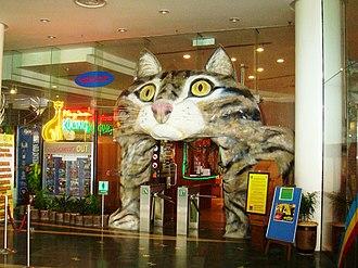 Kuching Cat Museum - Main entrance to Kuching Cat Museum in 2011