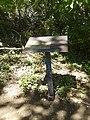 Causeway marker, Theodore Roosevelt Island.jpg