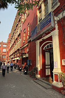 Central Headquarters - Geological Survey of India - Indian Museum Campus - Kolkata 2014-02-14 3249.JPG