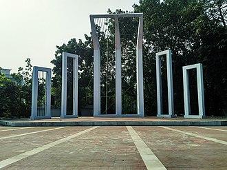 Shaheed Minar, Dhaka - Central Shaheed Minar, closed front view.
