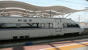 Changsha South Railway Station - A south-bound CRH3 locomotive