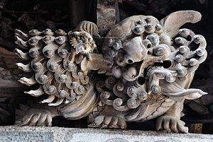Teochew woodcarving - Image: Chaozhou Woodcarving in PN