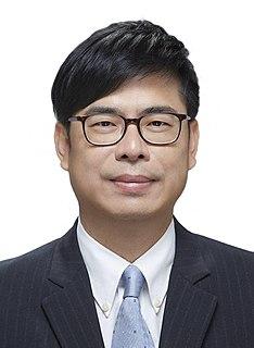 Chen Chi-mai Taiwanese politician