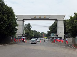 Chengkungling Main Gate Front Oct2011.jpg