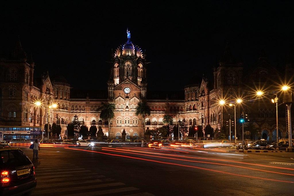 Chhatrapati Shivaji Maharaj Terminal.jpg