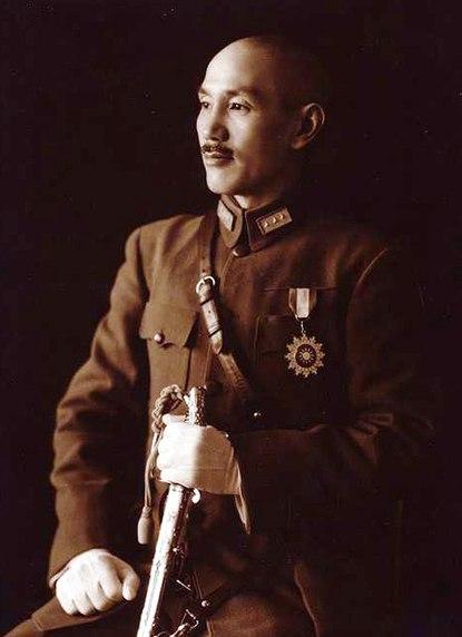 1940 photo of Chiang Kaishek in full military uniform