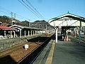 Chichibu-railway-Nagatoro-station-platform.jpg