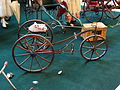 Children tricycle pic1.JPG