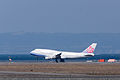 China Airlines ,CI156 ,Boeing 747-409 ,B-18651 ,Arrived from Taipei ,Kansai Airport (16460924217).jpg
