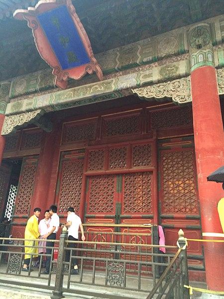 File:China IMG 0413 (28994167770).jpg