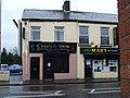 China Inn, Dromore Road, Omagh - geograph.org.uk - 1077618.jpg