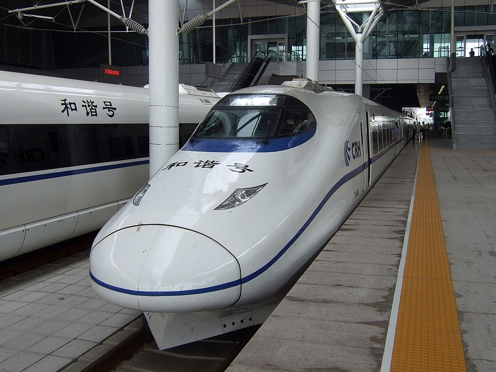 China Railways CRH2-064C 20080818