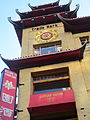 Chinatown, San Francisco, California (2013) - 34.JPG