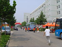 Chinese Women's Academy at Shandong Changqing.JPG