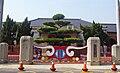 Ching-Shui Elementary School, Taichung County.JPG