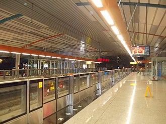 Ciqikou Station (Chongqing) - Image: Chongqing Rail Transit Ciqikou