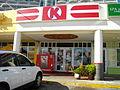 Circle K Store in Tumon, Guam.JPG