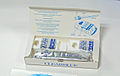 Clearblue home pregnancy test system 1985.jpg
