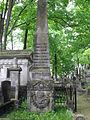 Cmentarz Powązkowski w Warszawie SDC11622.JPG