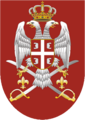 Coa of the Serbian Armed Forces.png