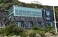 Coastal Ecology Laboratory, Wellington (2).JPG