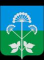 Coat of Arms of Bikbardinskoe selskoe poselenie.png