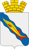 Coat of Arms of Eisk (Krasnodar krai).png