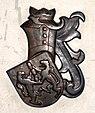 Coat of Arms of Fran Krsto Frankopan.jpg