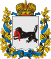 Coat of Arms of Irkutsk gubernia (Russian empire).png