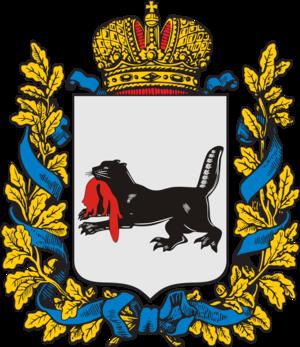 Irkutsk Governorate - Coat of arms of Irkutsk Governorate