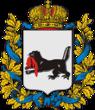 Coat of Arms of Irkutsk gubernia (Russian empire).png