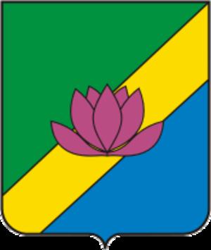 Lesozavodsk - Image: Coat of Arms of Lesozavodsk (Primorsky kray) (2006)