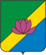 Coat of Arms of Lesozavodsk (Primorsky kray) (2006).png